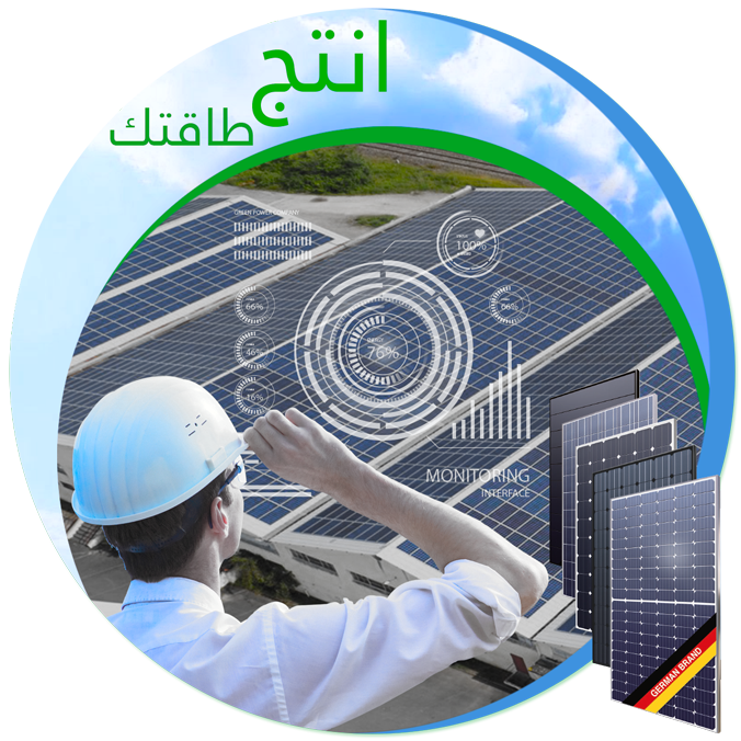 photovoltaïque Sfax